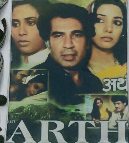 ARTH 1982 Hindi Film of Mahesh Bhatt will be present as Play Gujarati Natak in Vadodara