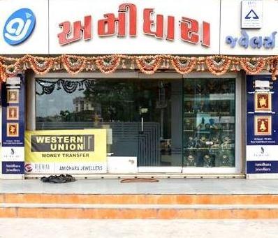 Amidhara Jewellers at Satellite Ahmedabad