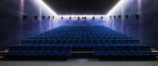 Archi Cinema in Halol Gujarat - Archi Theatre Halol