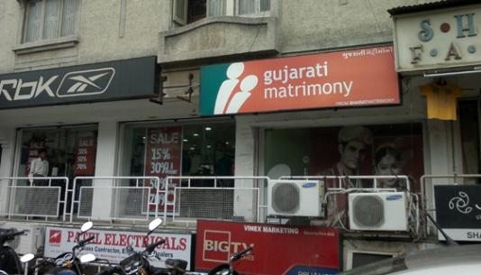 Gujarati Matrimony Ahmedabad