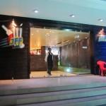 Jaddu's Food Field Restaurant in Rajkot Gujarat – Address Contact No Timing Details