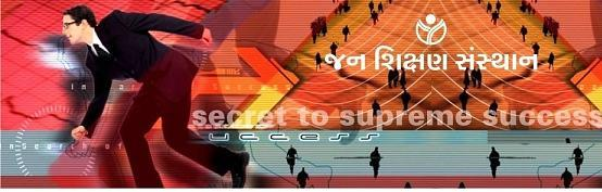 Jan Shikshan Sansthan in Vadodara Powered By Manav Sansadhan Vikas Mantralaya India