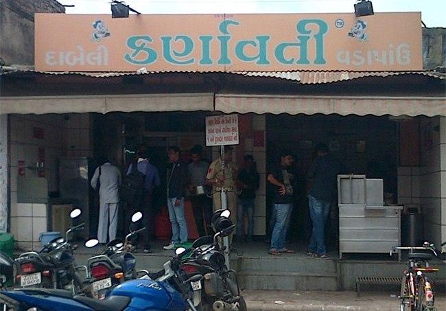 Karnavati Dabeli Center Bapunagar Ahmedabad