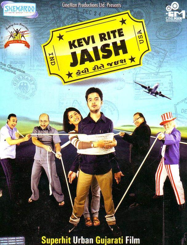 Kevi Rite Jaish - Urban Gujarati Movie 2012 Poster