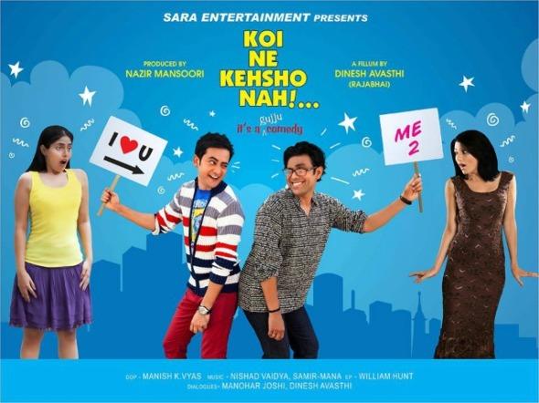 Koi ne Kahsho Nahi - Urban Gujarati Movie 2013 Poster
