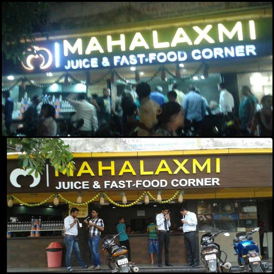 Mahalaxmi Juice  Fast Food Corner in Surat Gujarat