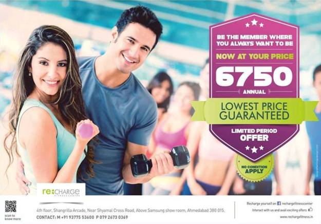RECHARGE Fitness Centre in Ahmedabad