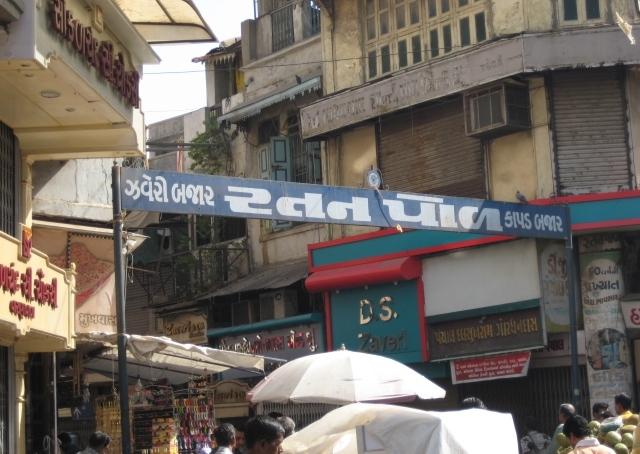 Ratanpole Shopping Market Ahmedabad City