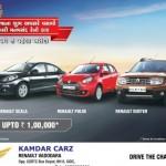 Renault Offers in Vadodara by Kamdar Carz