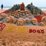 Sand Art of Lord Jagannath on 2014 Jagannath Rath Yatra Celebration
