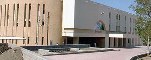 Saurashtra University Rajkot Gujarat Information Contact Details Saurashtra University