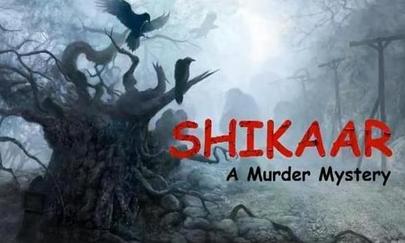 Shikaar - A Murder Mystery Thriller Gujarati Movie 2012