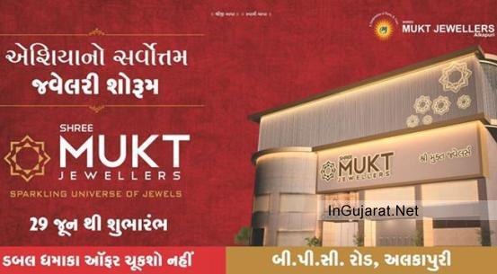 Shree MUKT Jewellers Opening soon at Alkapuri Vadodara in Gujarat India