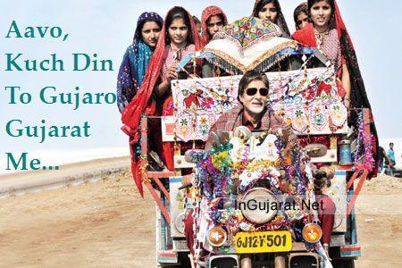 Aao Kuch Din To Gujaro GUJARAT Me Amitabh Bachchan Gujarat Tourism AD on Chakda Rickshaw