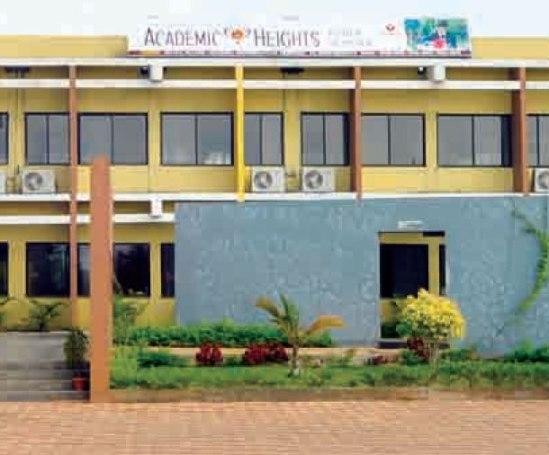Academic Heights Public School in Ahmedabad Gujarat.jpg