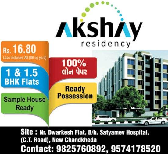 Akshay Residency Ahmedabad