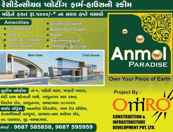 Anmol Paradise Ahmedabad