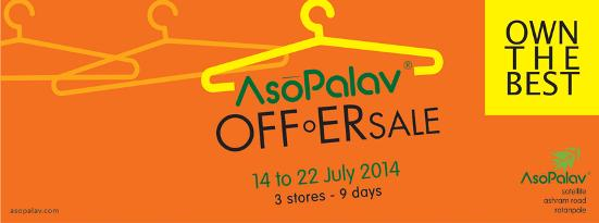 Asopalav SALE 2014 at Asopalav Ahmedabad Showroom in Satellite Ashram Road Ratanpole