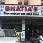 Bhatia Mobile in Surat – Bhatia Mobile Store in Surat Gujarat – Address – Contact Number