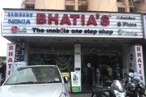 Bhatia Mobile in Surat - Bhatia Mobile Store in Surat Gujarat - Address - Contact Number