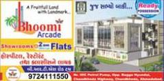 Bhoomi Arcade Ahmedabad - 2 BHK Luxurious Flats & Showrooms at Chandkheda Ahmedabad by Maa Developers