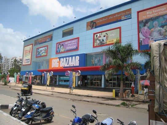 Big Bazaar in Surat - Contact Number - Timings - Online Shopping - Latest Offers - Big Bazaar Mall Surat Gujarat