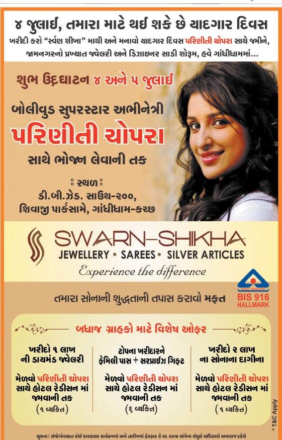 Bollywood Actress Parineeti Chopra in Gujarat City Gandhidham-Kutch for SWARN-SHIKHA Showroom Opening