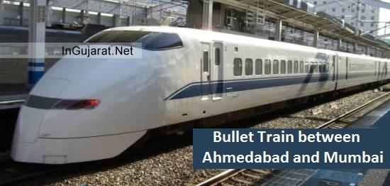 Bullet Train between Ahmedabad and Mumbai - Announced in INDIAN RAILWAY Budget 2014-15 Latest News
