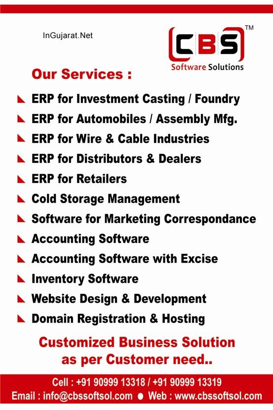 CBS Software Solution Company in Rajkot Gujarat offers Customized ERP Software Solutions