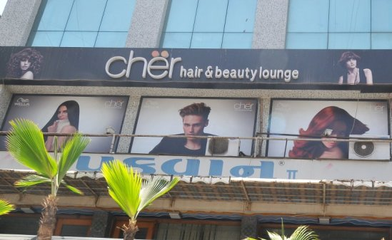 Cher Hair & Beauty Lounge in Ahmedabad - Laser Treatment for Skin in Ahmedabad