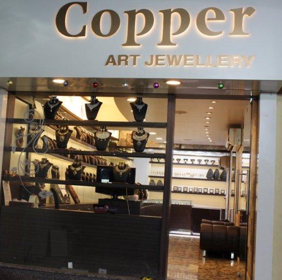 Copper Art Jewelry in Rajkot Gujarat.jpg