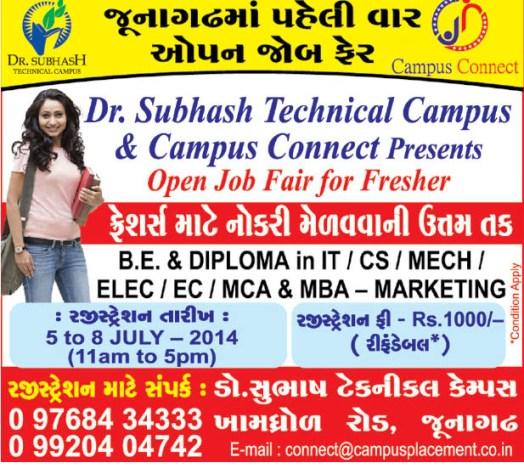 Dr Subhash Technical Campus Presents Open Job Fair for Fresher in Junagadh Gujarat