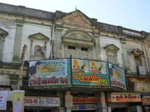 Dreamland Theater in Porbandar Gujarat  Address  Contact