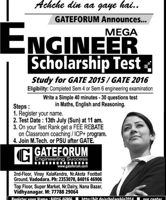 GATEFORUM Announces Mega Engineer Scholarship Test in Vadodara Gujarat