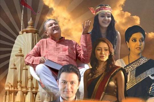"Gujarati Film ""Sathiyo Chalyo Khodaldham"" Releasing from 11 July 2014 in Gujarat"