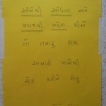 Gujarati Kahevat in Gujarati Language with Meaning – Gujarati Kataksha Funny Images in Office