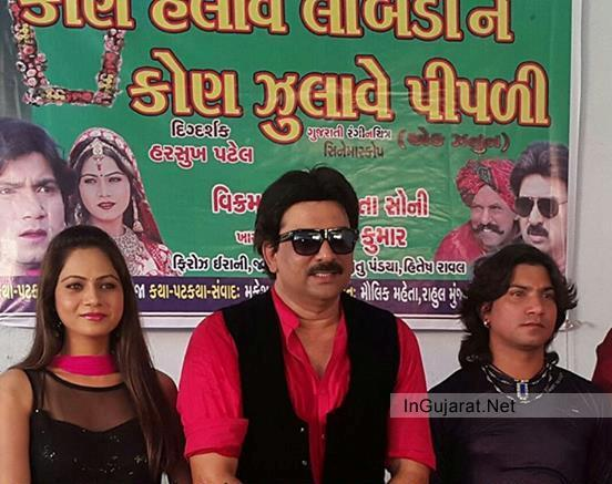 Gujarati Movie Actor Vikram Thakur and Hiten Kumar with Actress Mamta Soni 2014 Images during Muhurat of New Film