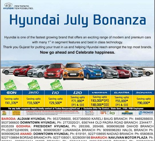 Hyundai July Bonanza in Vadodara Gujarat