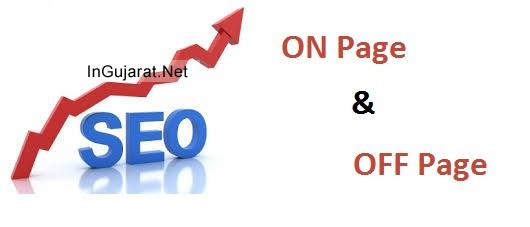 Importance of ON Page SEO and OFF Page SEO Services for Top Google Ranking