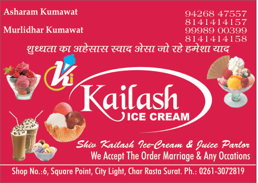 Kailash ICE Cream in Surat  Kailash Best ICE Cream Shop in Surat Gujarat