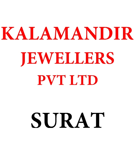 Kalamandir Jewellers Surat Gujarat - Address - Contact Number - Gold Rate