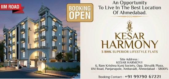 Kesar Harmony Ahmedabad