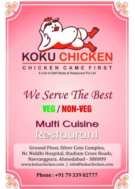 Koku Chicken Restaurant in Ahmedabad