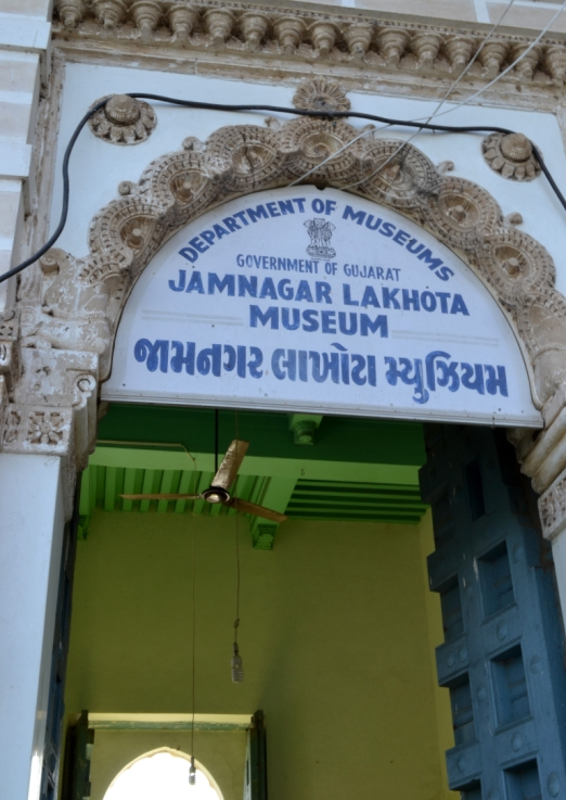 Lakhota Museum in Jamnagar Gujarat