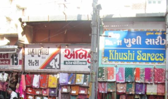 Mangal Bazar in Vadodara Gujarat.jpg