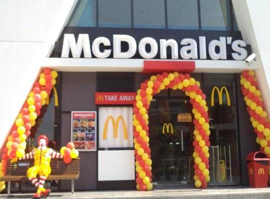 Mcdonalds Adajan in Surat Gujarat  Mcdonald's Restaurant Surat  Contact Number  Free Home Delivery