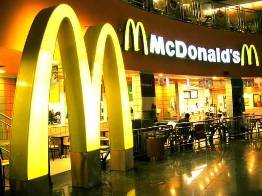 Mcdonalds Op Road in Vadodara - Mcdonald's Restaurant in Baroda - Home Delivery - Phone Number