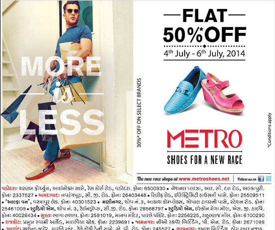 Metro Shoes in Vadodara – Metro Shoes Special Offers in Gujarat