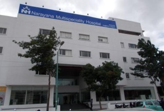 Narayana Multispeciality Hospital in Ahmedabad Gujarat