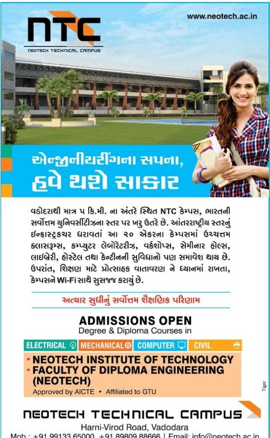 Neotech Technical Campus in Vadodara Gujarat